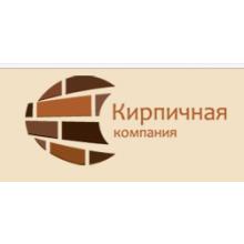 «Кирпичная компания» город Краснодар